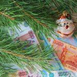 Новогодние гадания на деньги и богатство