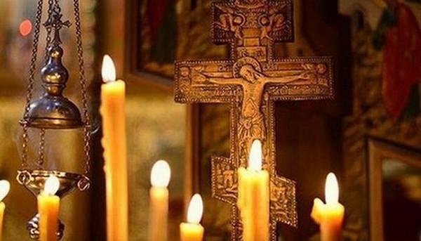 Церковный календарь на 2020 год православные праздники и посты