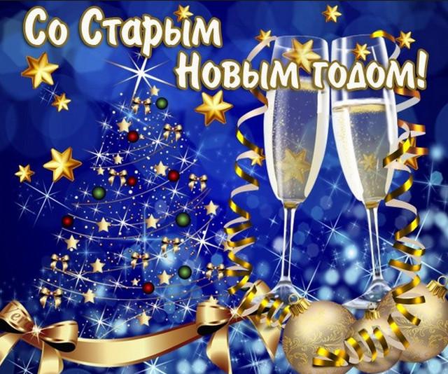 Лучшие гадания на Старый Новый Год на имя жениха