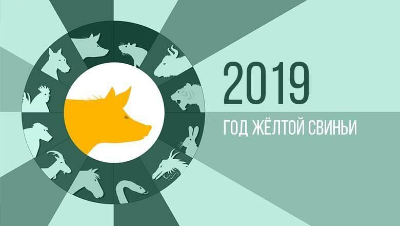 Лунный календарь зачатия на 2019 год по месяцам