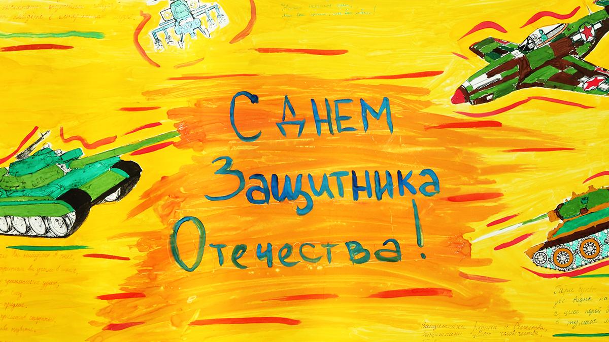 Картинках, открытка с днем защитника отечества детские сад