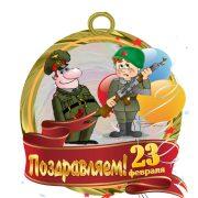 Когда день защитника отечества в России на 2019 год