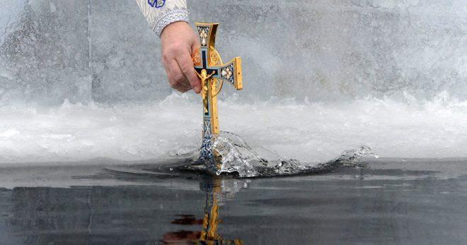 Гадание на Крещение в домашних условиях