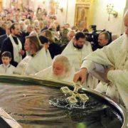 Крещение в 2019 году: какого числа?
