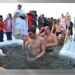 Когда купаться на Крещение в 2020 году?
