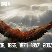 Славянский календарь животных по годам