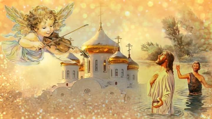http://tvoy-goroskop.ru/wp-content/uploads/2019/01/s-kreshheniem-2019-2.jpg