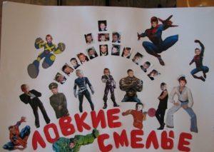 Подарки на 23 февраля мальчикам в школе