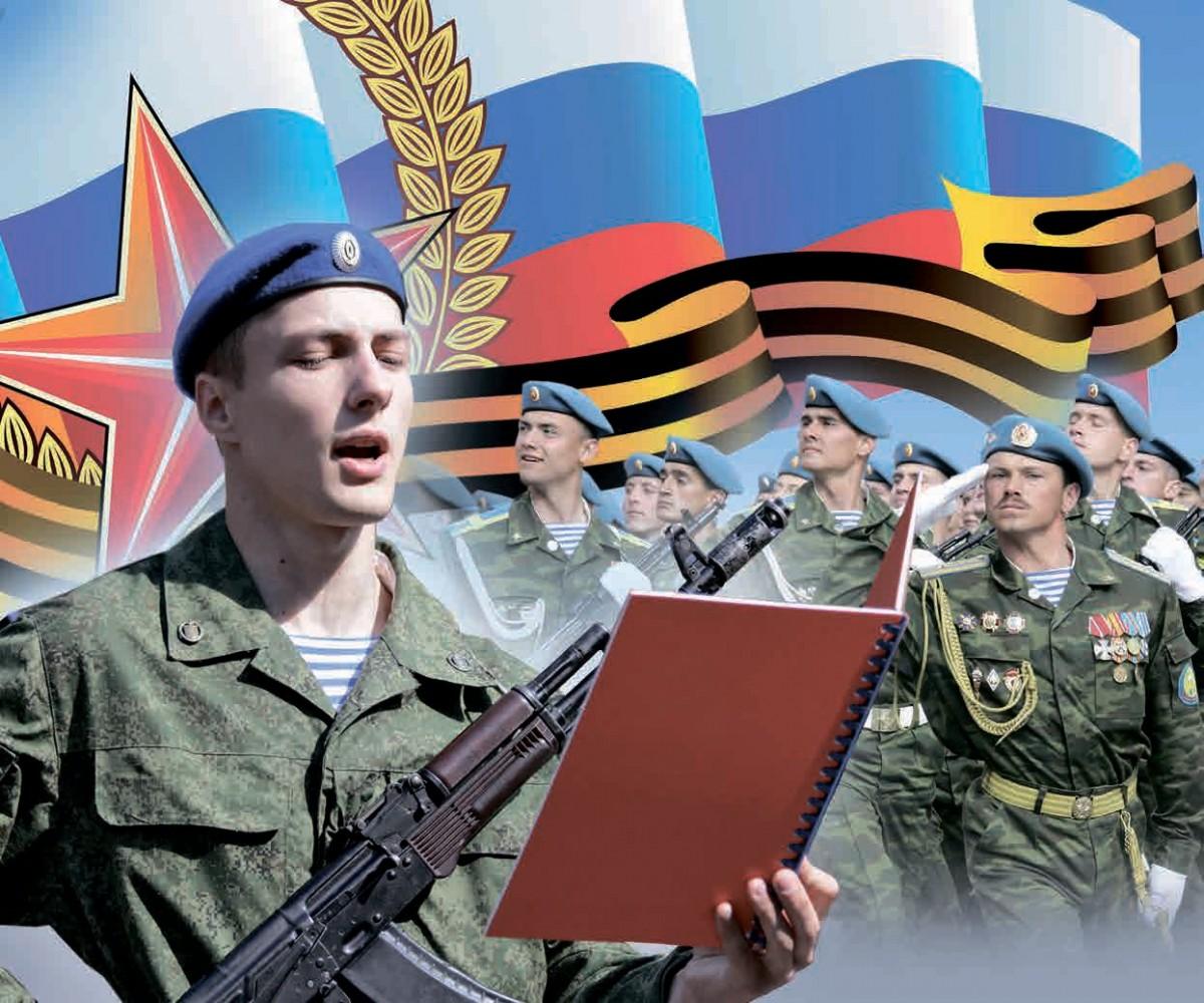 описать с 23 февраля картинки военнослужащему приглашенных
