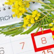 8 марта 2019: как отдыхаем?