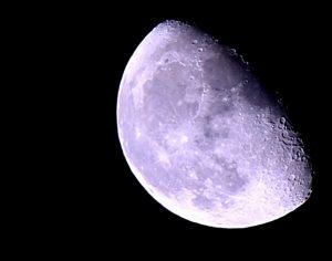 Когда будет убывающая луна в феврале 2021 года