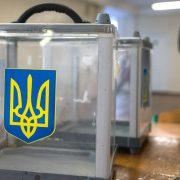 Когда выборы в Украине 2021 президента