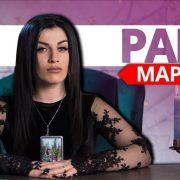 РАК МАРТ 2020. Расклад ТАРО от Анны Арджеванидзе